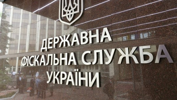 Сотрудников Киевской таможни подозревают в нанесени 4B6 и ущерба государству на сумму более 200 млн грн, - ГФС