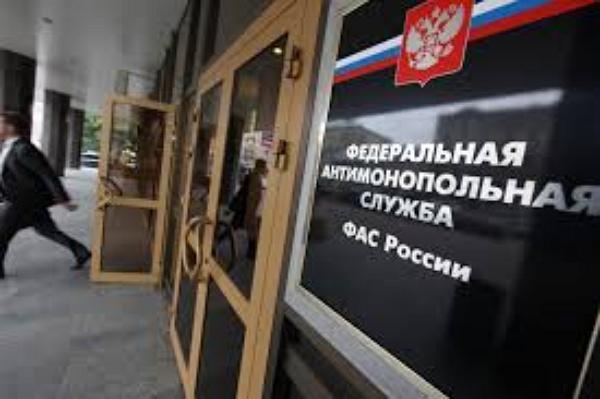 Суперкомпьютер для Курчатовского института был закуплен по завышенной цене, считает ФАС