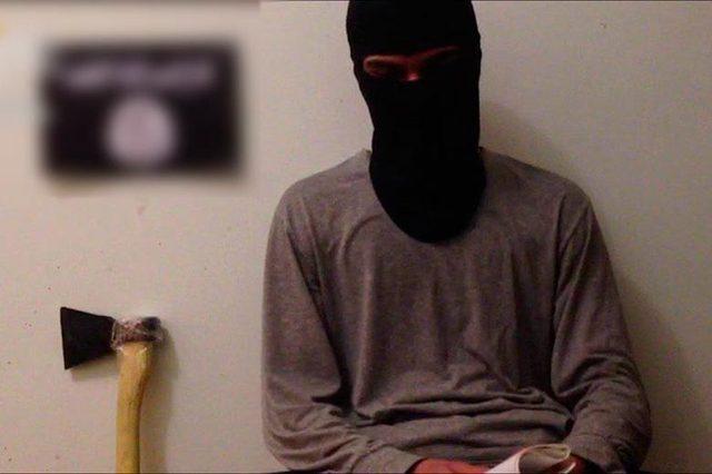 ИГ опубликовало видеообращение устроившего резню в Сургуте