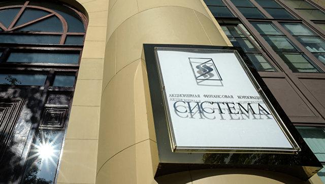 Взыскать с АФК «Система» 136 млрд рублей помогли налоговики