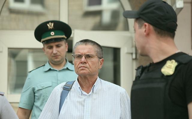 Показания на Улюкаева заставили дать эффектную блондинку-подчиненную