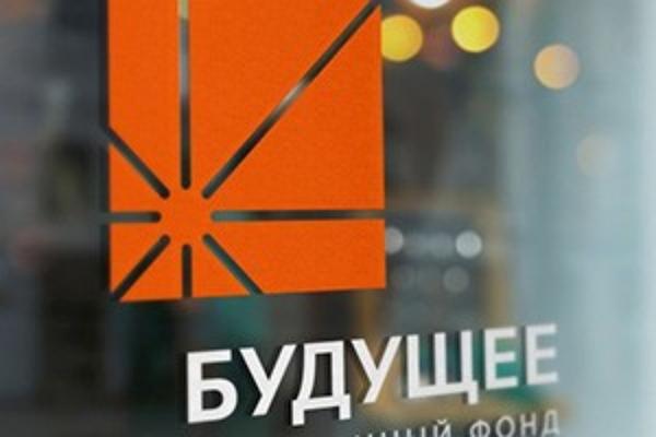 """Необъятные """"фонды"""" Бориса Минца"""