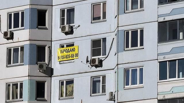 «Юла» раскрутит квартиры