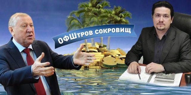 Миллионы бюджетных денег - офшорным друзьям главы Челябинска Тефтелева