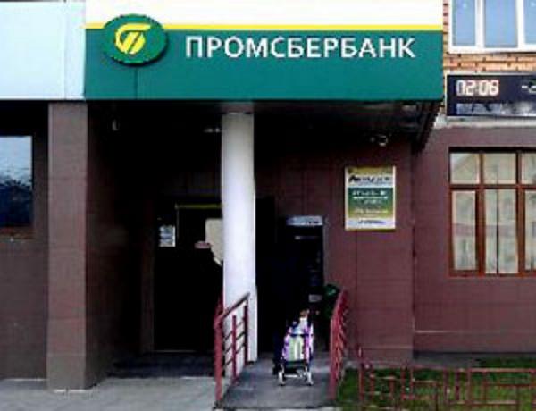 Беглого Бориса Фомина нашли на даче