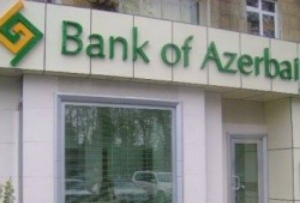 Деньги в банке Хафиза Мамедова воровали мешками
