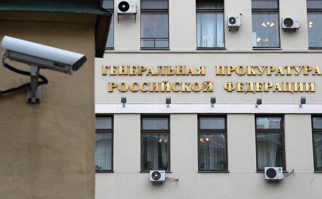 Прокуратура выявила незаконные траты ФОМСа на квартиры для руководителей