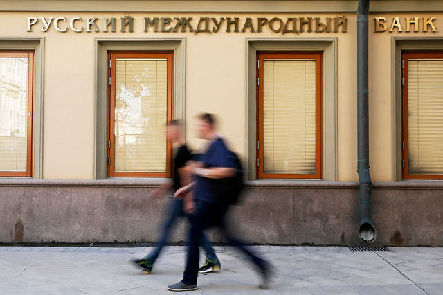 ЦБ отозвал лицензию у проблемного Русского международного банка