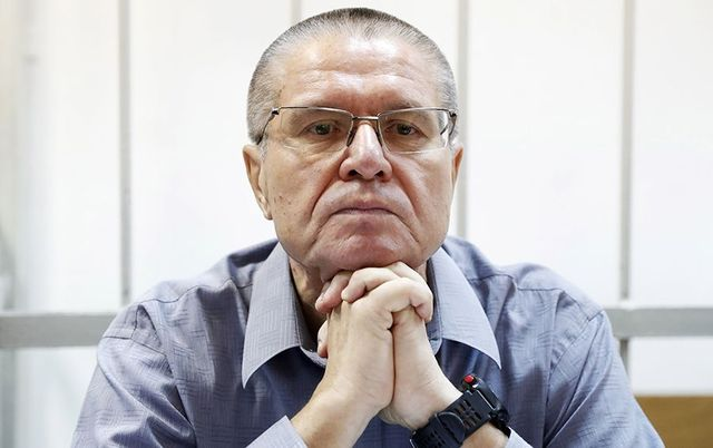 «Я была удивлена»: бывшая подчиненная Улюкаева дала против него показания