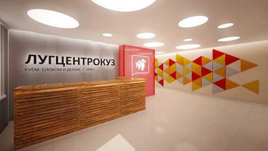 Рейдер Андрей Сидорчук вывез в Россию украинский завод Лугцентрокуз