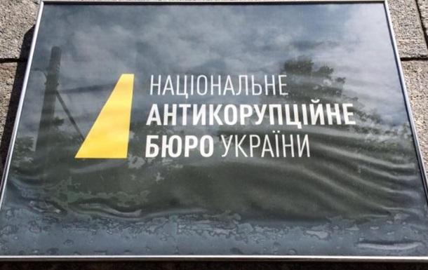 НАБУ изъяло у судьи ВАСУ Олега Голяшкина в рабочем кабинете более $100 тысяч наличными