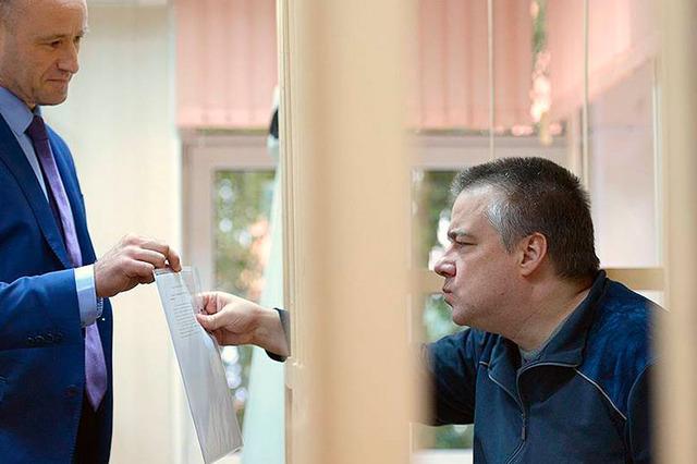 Арест Константина Пономарева продлен на три месяца