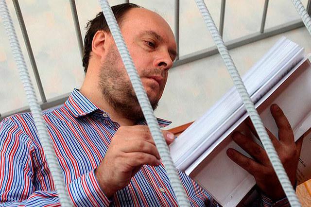 Экс-глава структуры «Корпорации развития» просит убежище в Великобритании