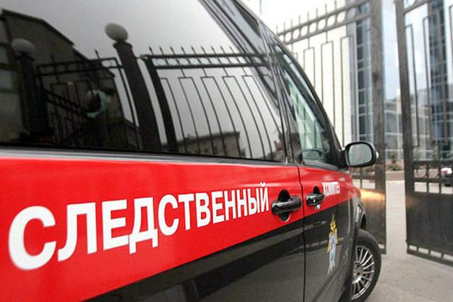 В двух министерствах Самарской области провели обыски