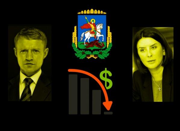 Администрация Горгана получила под дых из-за игр с финансами