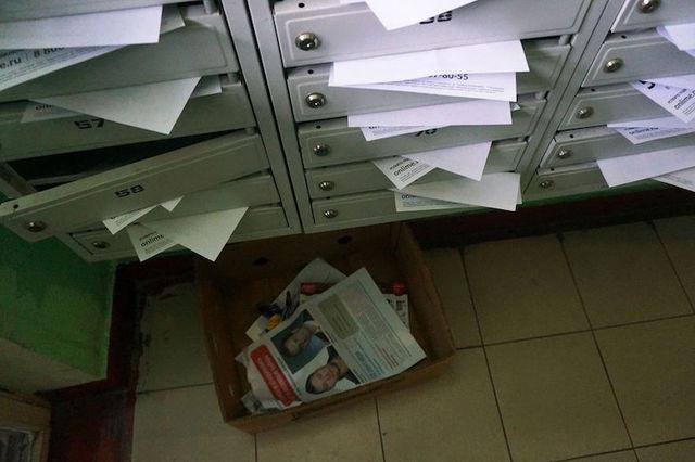 Мэрия Москвы решила не освещать муниципальные выборы, чтобы провести своих кандидатов