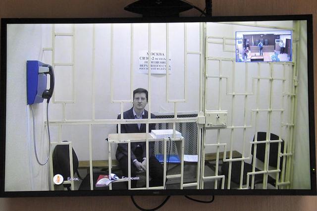 Хакеры из группы «Шалтай-Болтай» осуждены на три года колонии