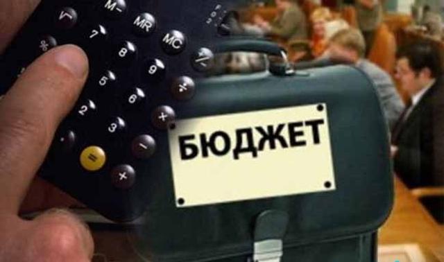 Российским властям не хватает в 2017 году 2 триллиона рублей