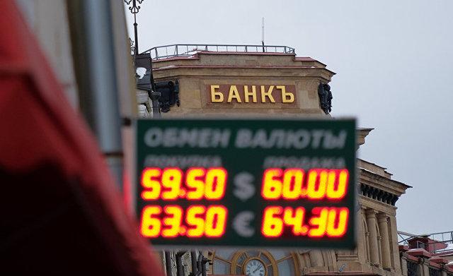 Почему бы не выкупить Россию?