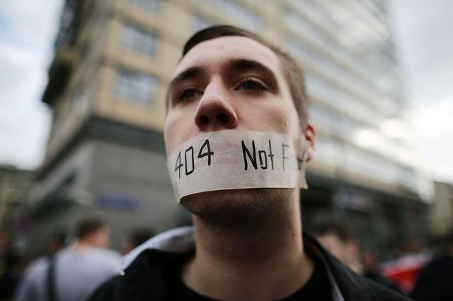 «Компромат.Ru» заблокирован по решению суда