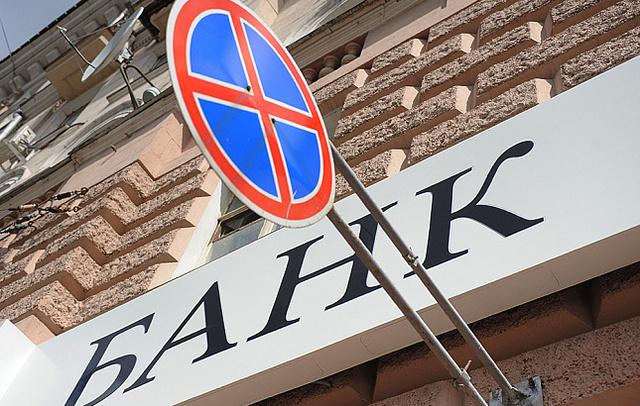 Частным банкам в России прикрутят крышку