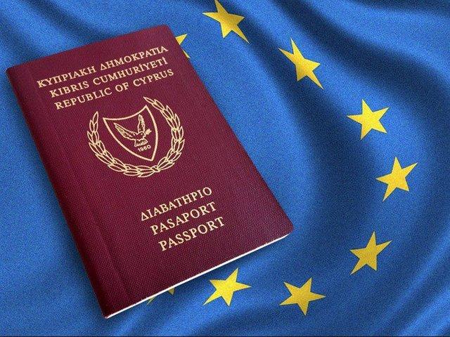 Боголюбов, Коломойский, Григоришин купили кипрское гражданство