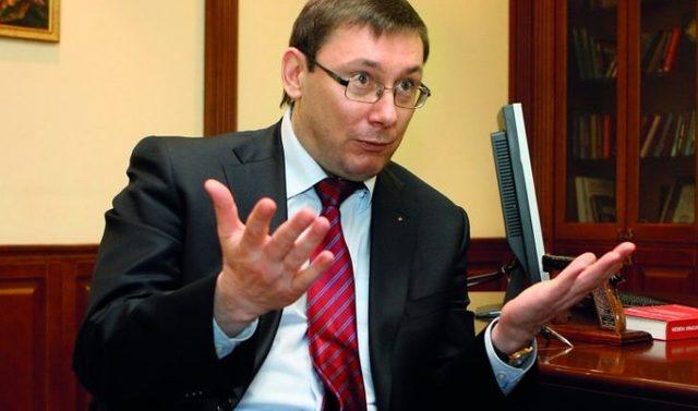 Шансы Луценко найти компромат на Коломойского выглядят ничтожными