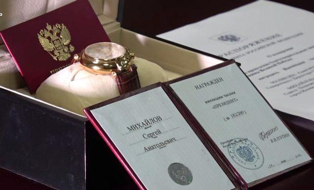 Бывший прокурор Женевы: Когда мы начали дело против Михася, свидетели, судья и прокурор стали получать угрозы