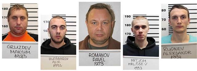 Как российские спецслужбы вербуют преступников на границе с Эстонией