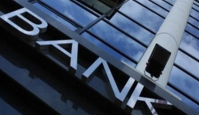 В лопнувшем радикал-банке обнаружили махинации
