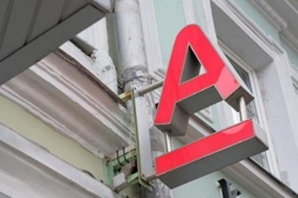 """Альфа и Сбербанк """"банкуют""""?"""