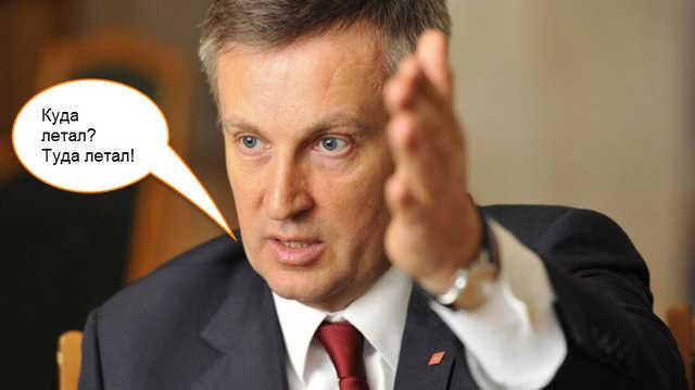 СБУ допрашивает Наливайченко в отношении Медведчука и их связи с ФСБ России