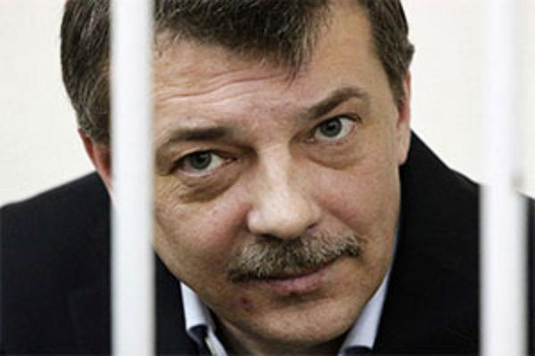 История дачи взятки для Максименко