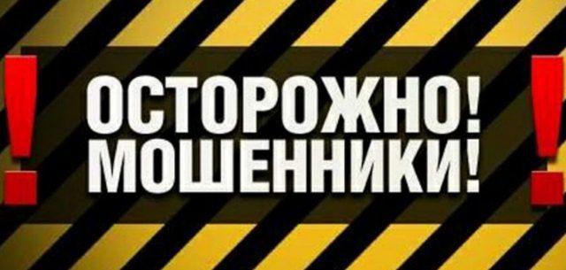 Знакомтесь, Шупик Сергей Николаевич - мошенник обыкновенный