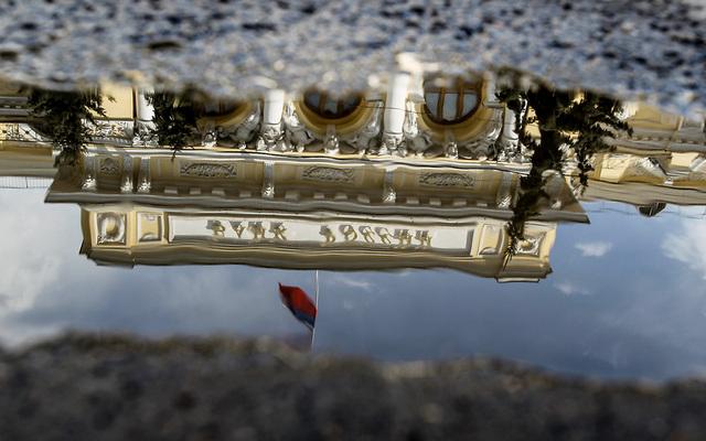 Полтриллиона на двоих: что вскрыл запуск нового механизма санации банков