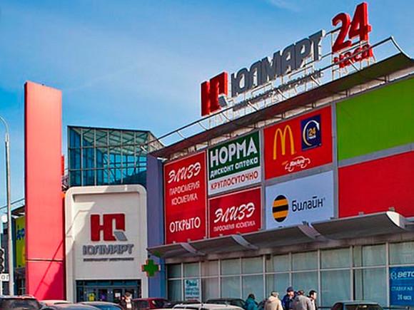 Юлмарт - банкрот: Костыгин под следствием