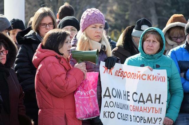 В Ростове-на-Дону и Краснодаре задержана ОПГ застройщиков, похитившая у дольщиков более миллиарда рублей