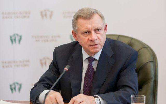 Глава НБУ заработал на украинских банках несколько миллионов