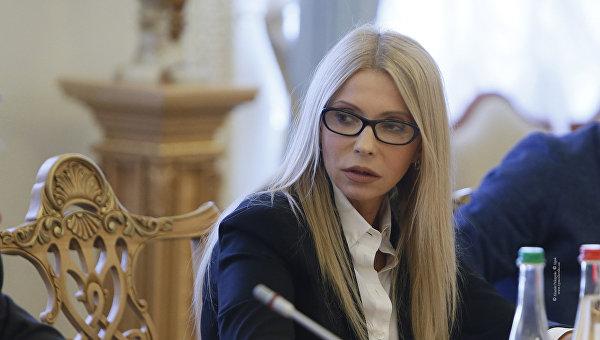 Семья Тимошенко зарабатывает миллионы на сети ломбардов через оффшоры