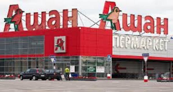 «Ашан» в Одессе: ради нового супермаркета вырубят виноградники