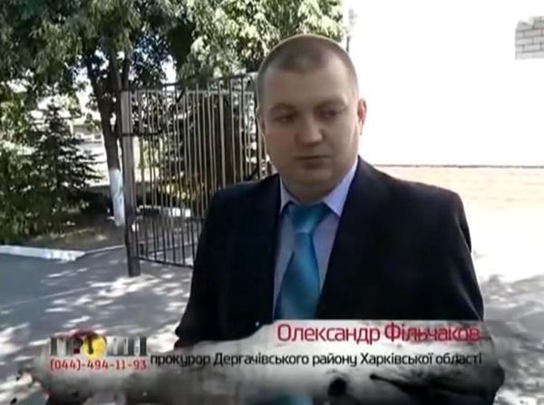 Прокурор Александр Фильчаков: вместо срока и нар — повышение