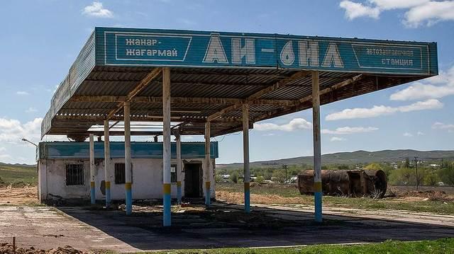 Дефициту топлива в Казахстане нашли виновных