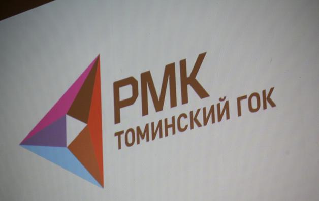 Игорь Алтушкин отравит Челябинск Томинским ГОКом