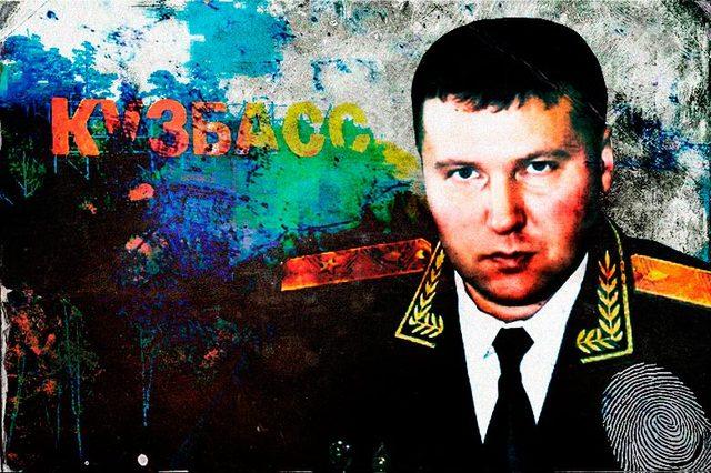 Что ждет очередного генерала в Кузбассе? Несколько вопросов к главе следкома