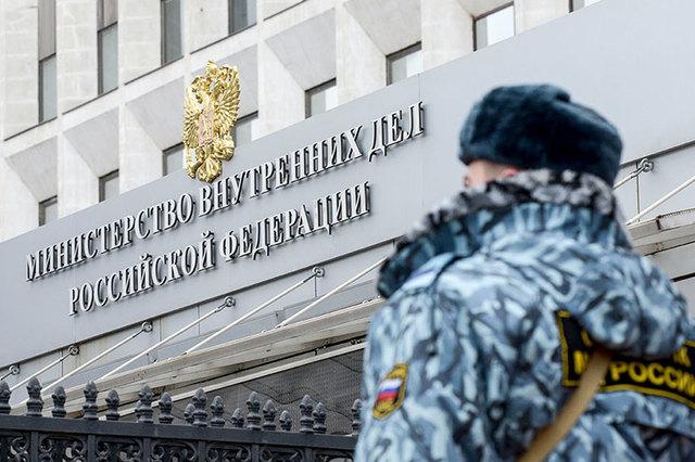 В МВД заявили о сокращениях в управлении по борьбе с экстремизмом