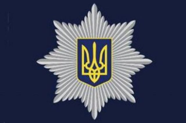 Нацполиция арестовала ценные бумаги эмитентов на сумму 40млрд грн