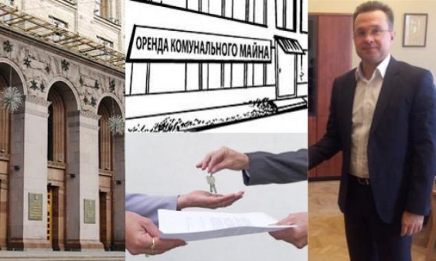 Главы столичных РГА наживаются на имуществе киевлян