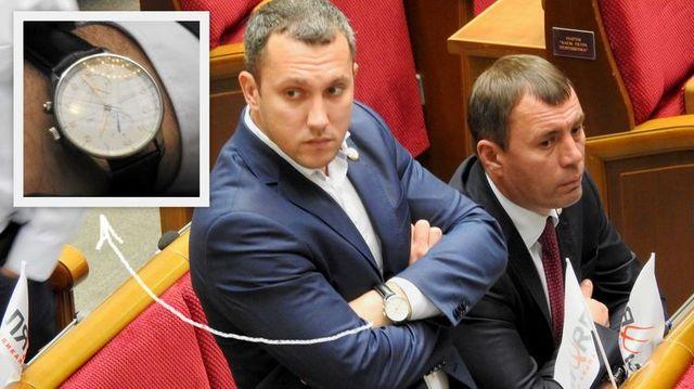 Радикал Дмитрий Линько засветил в Раде часы за 171 000 гривен