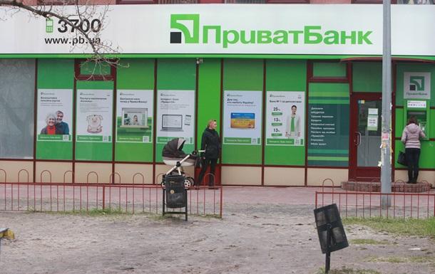 «Укртатнафту» проверят по делу о хищении денег «ПриватБанка»