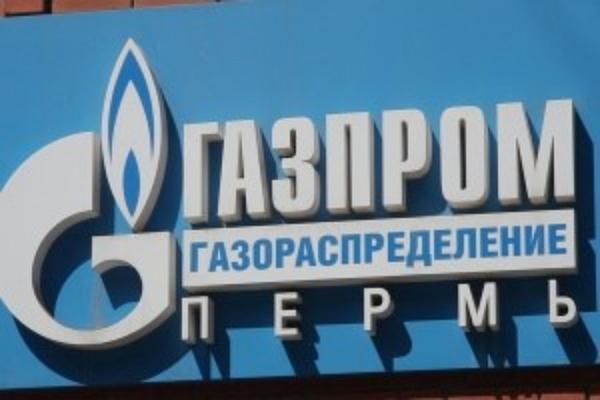 """Пермский газ """"без головы""""?"""